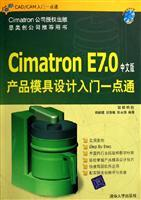 Cimatron E7.0 Chinese version of the product mold design entry alike (with CD-ROM)
