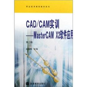 CAD \ CAM Training - MasterCAM X2 software applications (vocational and technical education ...