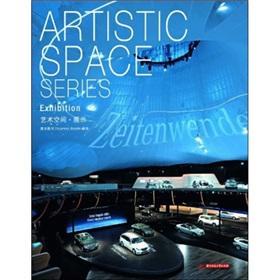 Art Space (show) (fine)