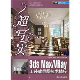 Ultra-realistic (with CD 3ds Max \ VRay renderings tooling technology essence full color printing)