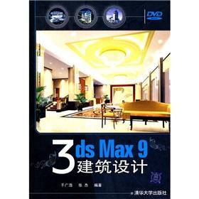 3ds Max9 Architectural Design (with CD-ROM)