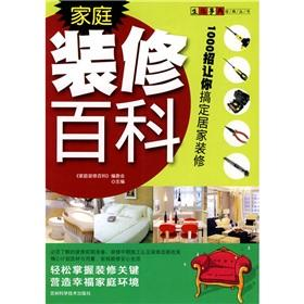 Typical home improvement Baike living things classic series