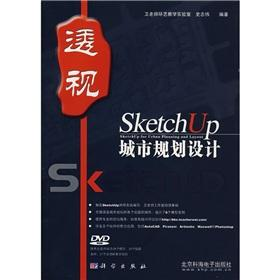 SketchUp Urban Planning and Design (with CD-ROM)