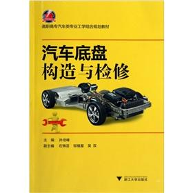 Chassis construction and maintenance (professional vocational auto class work and study program ...