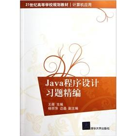 Java programming exercises for fine (computer applications in the 21st century higher education ...