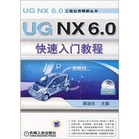 UG NX6.0 Quick Start tutorial (with CD) UG NX6.0 fine solution books engineering applications