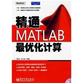 Proficient in MATLAB optimization calculation (with CD) MATLAB fine books