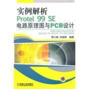 Example parse Protel99SE circuit schematic and PCB design(Chinese Edition): LI XIAO TAO // LIU ZU ...