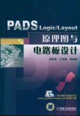 PADS Logic \ Layout schematics and circuit board design: ZHOU RUN JING // JIANG SI MIN