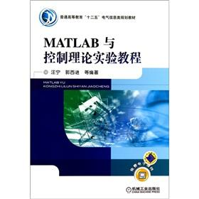 Experimental tutorial on MATLAB and Control Theory (General Electric Information second five higher...