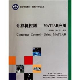 Computer control - MATLAB applications (control of national defense science and engineering ...