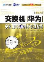 Huawei switch installation and maintenance practice guidance (traffic class series of higher ...