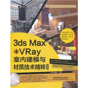 3ds Max VRay interior modeling techniques with the essence of the material (with CD-ROM version 2):...