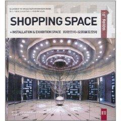Exhibition space. shopping space facilities (eighteenth Asia: ZHAI DONG XIAO