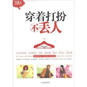 No shame no shame dress books useful: JIANG LIN HAI
