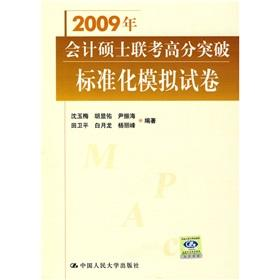 Master of Accounting 2009. standardized exam scores breakthrough simulation papers: SHEN YU MEI // ...