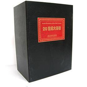 Large picture of the 20th century (a: DE) A DE