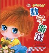 Numbers game Everybody finding fault(Chinese Edition): ZHOU HONG