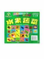 Fruits and vegetables (bilingual edition 0-3 years): JI HONG YUE