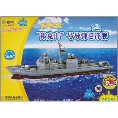 Grand weapons (guided missile cruiser Bunker Hill: AI PIN YI