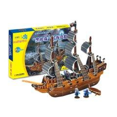 Black Pearl Pirate Ship (Age 5) Q: AI PIN YI
