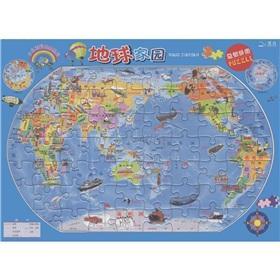 Planet magical world of children's Baike Map: ZHONG GUO DA