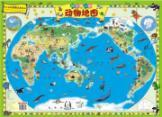 My first animal maps (Crystal Edition) Children: ZHONG GUO DA