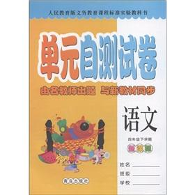 Languages ??(4-year term under the People's Education: LI XUAN XUAN
