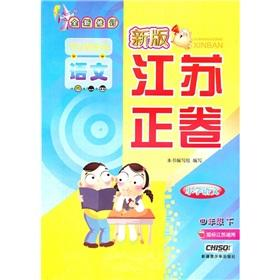 Primary language (4 GB Jiangsu applicable under the new amendment) new is the volume of Jiangsu: ...