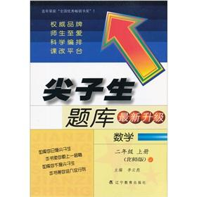 Mathematics (2 version of the latest update: LI YUN BIAO