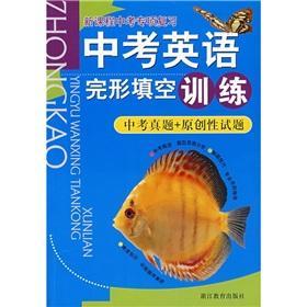Cloze in English exam training (new curriculum: MI KE QIN