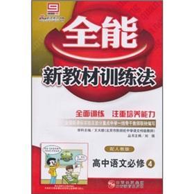 High school language (compulsory 5 with PEP): ZHU : LIU
