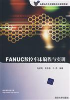 FANUC CNC lathe programming and training (