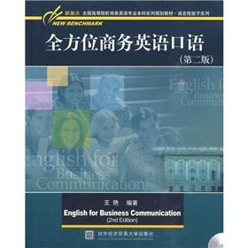 Full range of Business English Speaking (with: WANG YAN