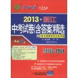 Moral 2010 examination papers with answers in the national selection: ZHU : YAN JUN