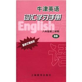 Oxford Handbook of English vocabulary learning (Grade: XIE ZU