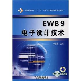 EWB9 Electronic Design Technology (with CD-ROM Eleventh Five general education curriculum planning ...