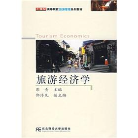 Tourism Economics (tourism management institutions of higher learning in the 21st century series of...