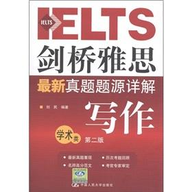 Cambridge IELTS latest issue Zhenti Detailed source (Writing Academic Version 2)(Chinese Edition): ...