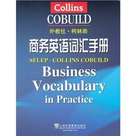 Foreign teachers manual social Collins Business English vocabulary: WU JIAN PING