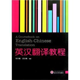 English-Chinese Translation: SONG TIAN XI // WU WEN MEI