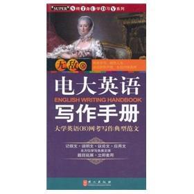 Invincible TV series lifelong learning English writing: DONG MAN HONG