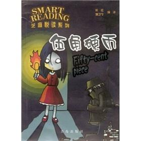 Wu Jiao coins SMART READING sesame pleasure: LIANG HONG //