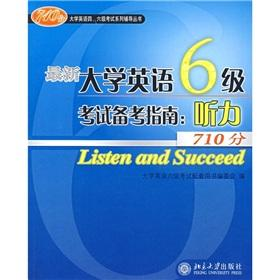 New College English Test Preparation Guide 6 - Listening 710 points (with CD-ROM) University CET ...
