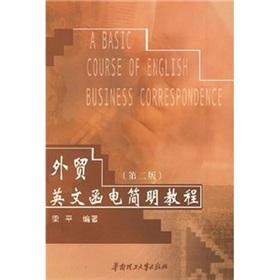A Concise Guide to English letters and telegrams of foreign trade(Chinese Edition): LIANG PING