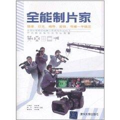 All-around filmmaker (with CD-ROM video clip directed: QIU JIN RONG