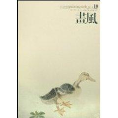 Style (2008 Vol 10)(Chinese Edition): HUAI YI