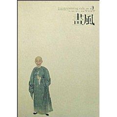 Style (2008 Vol 9)(Chinese Edition): HUAI YI