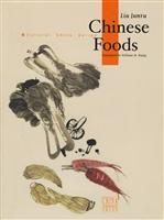 Chinese Foods(Chinese Edition): Liu Junru