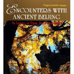 Encounters with Ancient Beijing(Chinese Edition): Virginia Anami